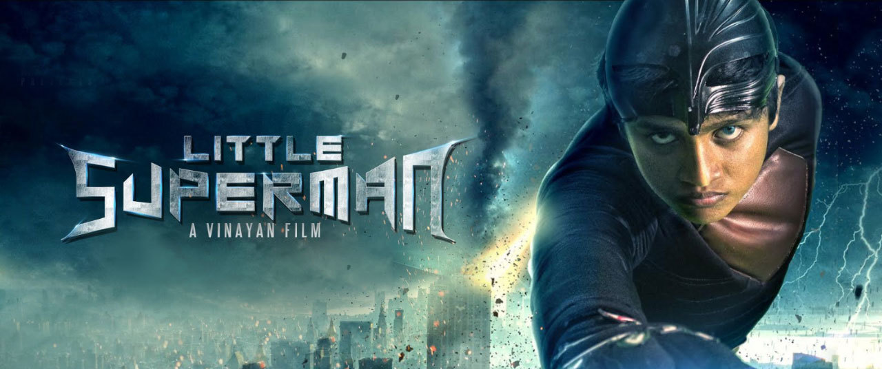 Little Superman (2017)