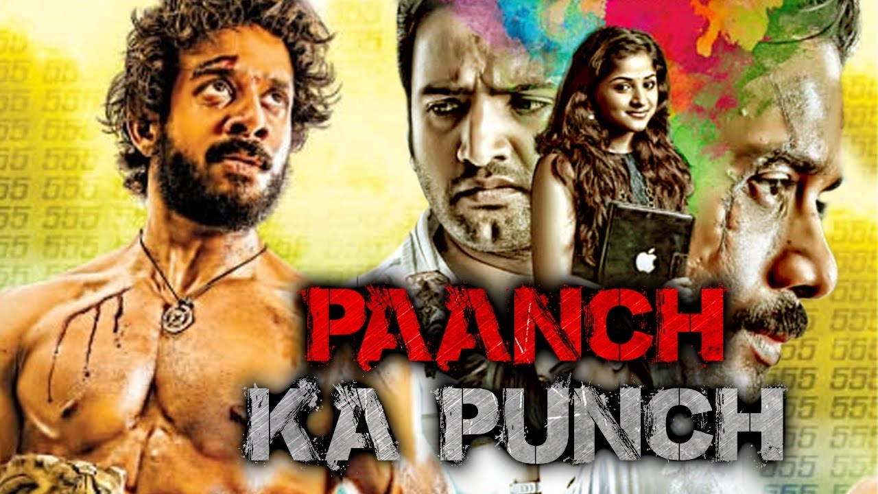 Paanch Ka Punch 2018 Hindi Dubbed 400MB HDRip 480p