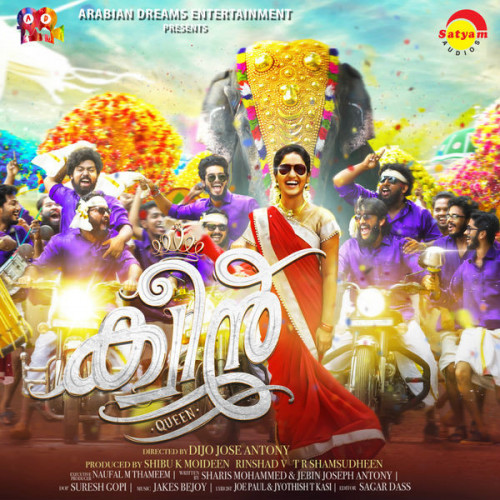 Queen (2018) Malayalam DVDRip 700MB