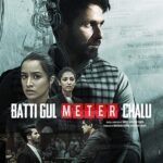 Batti Gul Meter Chalu (2018) Hindi Cam Rip 950MB