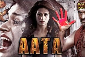 Aata The Game Of Fear 2019 Hindi Dubbed