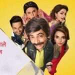 Kanpur Wale Khuranas 9th February 2019 250MB HDTV 480p