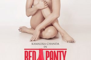 18+ Red Panty (2019)