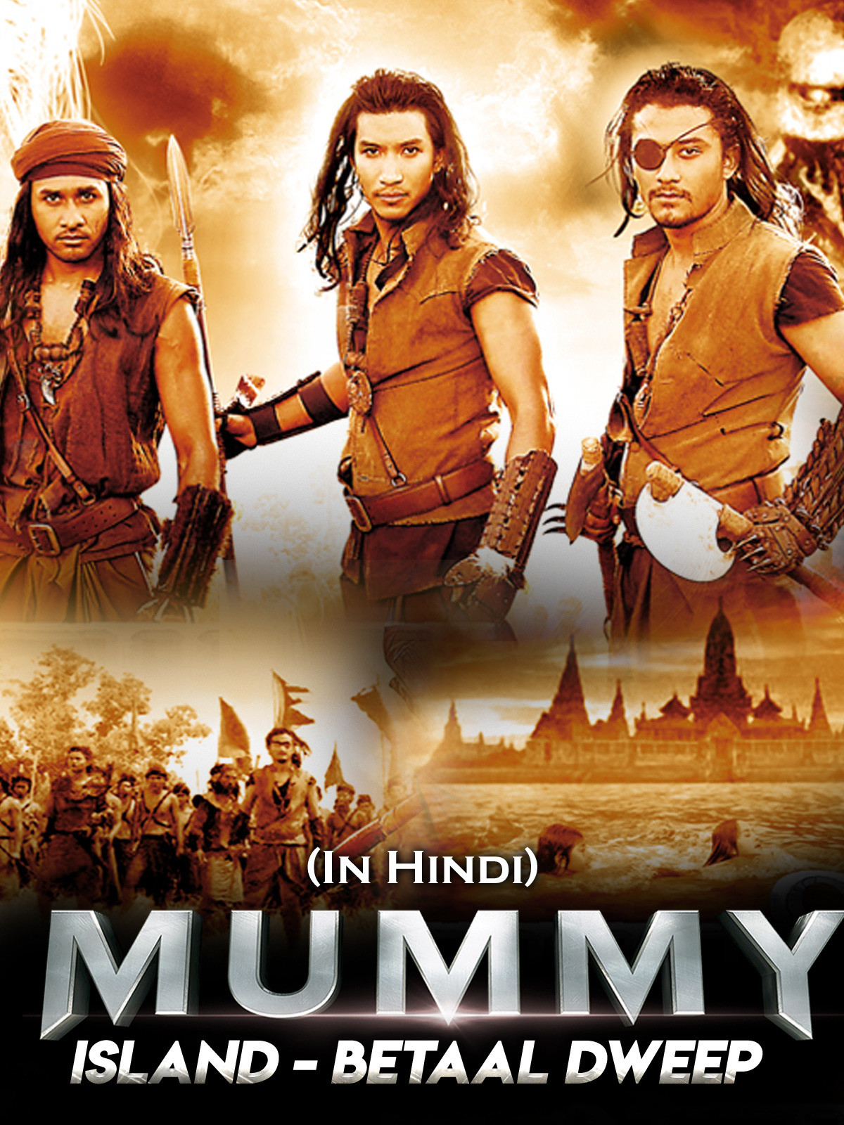 Mummy Island Bethal Dweep 2019 Hindi Dubbed 250MB WEB-DL