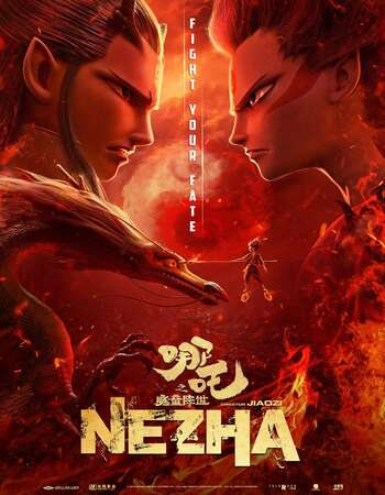 Ne Zha 2019 English 300MB Web-DL 480p ESubs.
