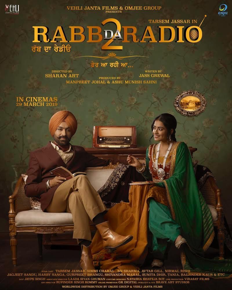 Rabb Da Radio 2 2019 Punjabi Movie 400MB HDRip