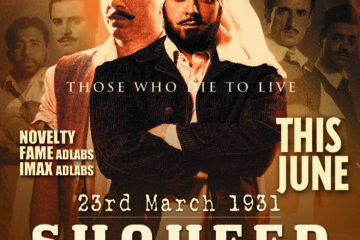 23rd March 1931