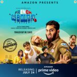 French Biriyani 2020 Kannada 300MB HDRip ESub 480p
